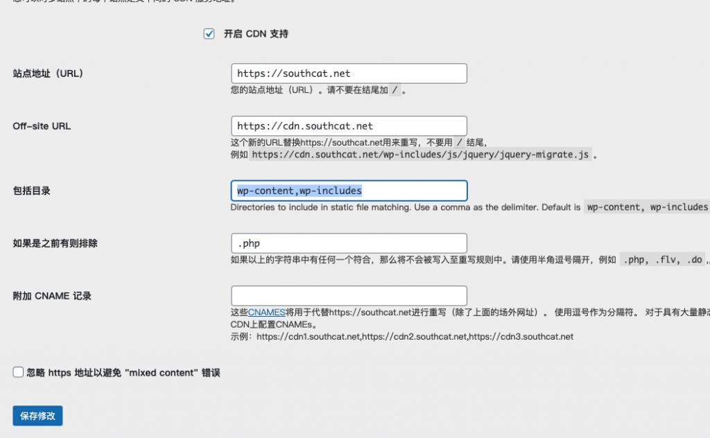 低配置主机运行Wordpress的优化建议